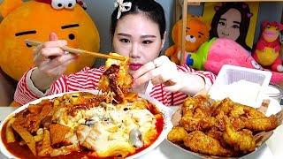 불지옥맛 차돌치즈떡볶이 허니순살치킨 먹방 Mukbang