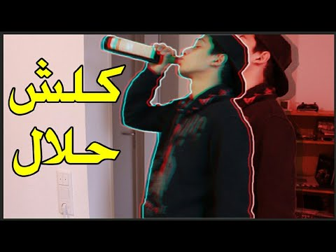 Thumbnail for video 4LYLJZP9GOs
