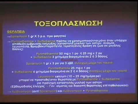 ΕΜΒΟΛΙΑΣΜΟΙ - Παρακολουθήστε το πρώτο μέρος της ομιλίας του Ανδρέα Κόμη, Μαιευτήρα - Γυναικολόγου, Επιστημονικού Υπεύθυνου του Τμήματος Ιατρικής...