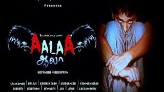 AALAA – Tamil Horror Thriller Short Film