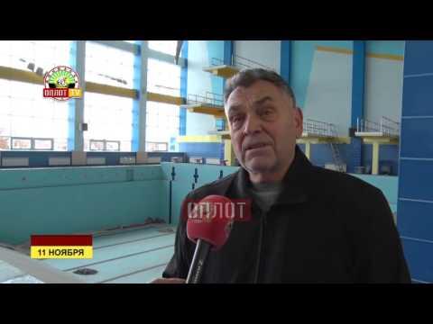 Донецкий бассейн