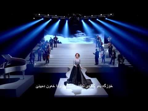 SAMIRA SAID | ERBIL | OFFICIAL CLIP | 2014