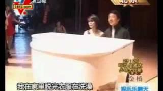 Video Jackie Chan Plays Piano MP3, 3GP, MP4, WEBM, AVI, FLV Juni 2018