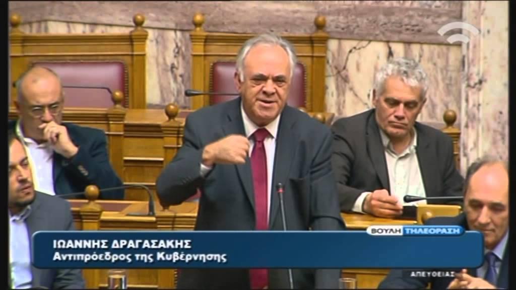 Παρέμβαση Μ. Βορίδη-Γ.Δραγασάκη στη συζήτηση για την ανακεφαλαιοποίηση των τραπεζών (31/10/15)