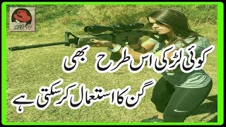 Beautiful  Women Shooting hot Girls Guns Army Female  Beauty  weapons fire