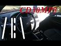 CD30MP3. Магнитола Opel Astra H. Как достать и установить AUX.