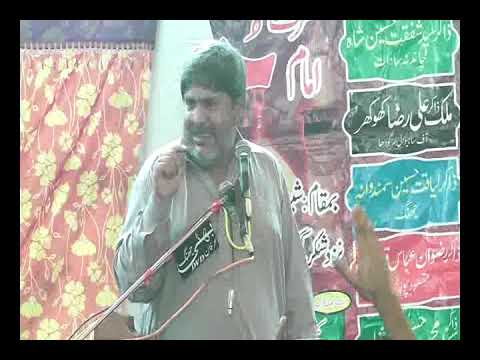 Video Zakir Liaqat Hussain Samandwana  Majlis Jalsa 2018 Sargodha Road Bhoon download in MP3, 3GP, MP4, WEBM, AVI, FLV January 2017