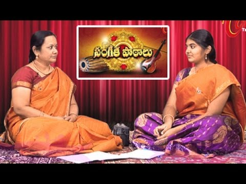 Music Classes || Hamsadhavani || Episode 01