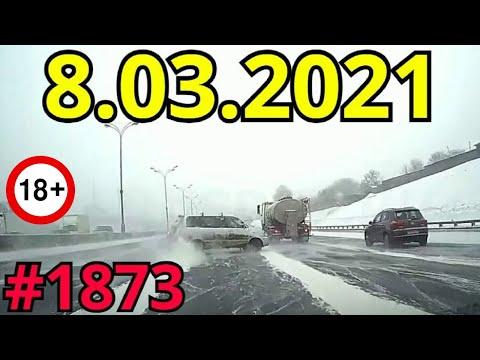 Новая подборка ДТП и аварий от канала Дорожные войны за 8.03.2021
