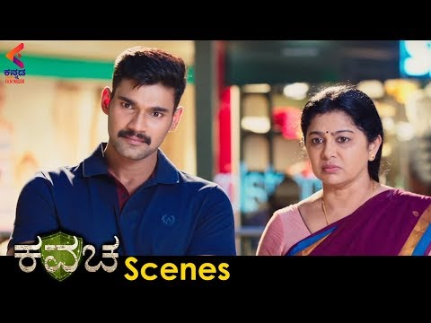 Kavacha Movie Scenes   Kajal Aggarwal   Latest Kannada Movies 2019   Kannada Filmnagar