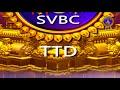 Srivari Sahasranamaarchana | 20-08-18 | SVBC TTD - Video