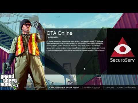 Dozkoz и GTA5 Online. 1 стрим.