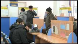 обязаности почтальона в россии
