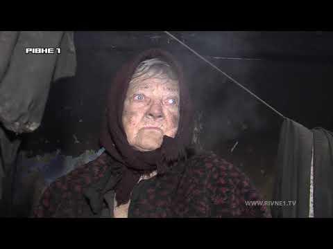 Голод та холод: пенсіонерка на Рівненщині ледь виживає у люті морози [ВІДЕО]