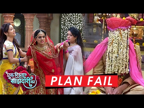 Nikita's Plan FAILS To Marry Aryan In Ek Rishta Sa