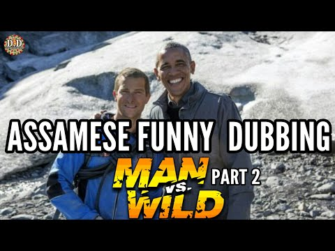 MAN VS WILD - PART 2 - ASSAMESE FUNNY DUBBING | DD ENTERTAINMENT