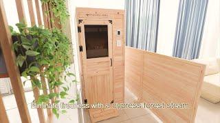 video thumbnail Hinoki Sauna Room youtube