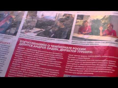 Страна Игр #22175 ноябрь 2004   смотр журнала
