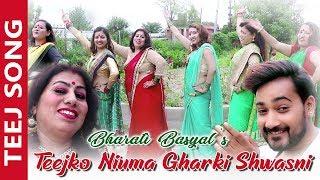 Teejko Niuma Gharki Shwasni - Bharati Basyal