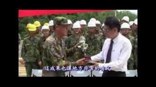 南區水資源局曾文溪疏濬紀錄片-完整(觀看影片)