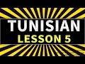 Learn the Arabic Tunisian language Lesson 5