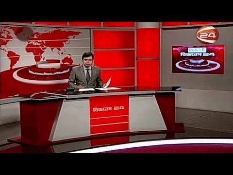 বিজনেস 24 | 9:30PM | 19 August 2018