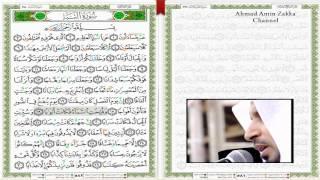 Video Irama Sika oleh Syaikh Saad Al Ghamidi MP3, 3GP, MP4, WEBM, AVI, FLV Desember 2018