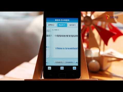 Video of 요럴땐 영어로 뭐라고 1탄