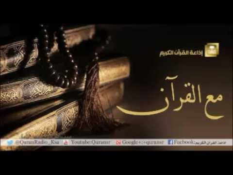 تلاوة عذبة للقارئ أحمد سعيد العمراني من سورة مريم