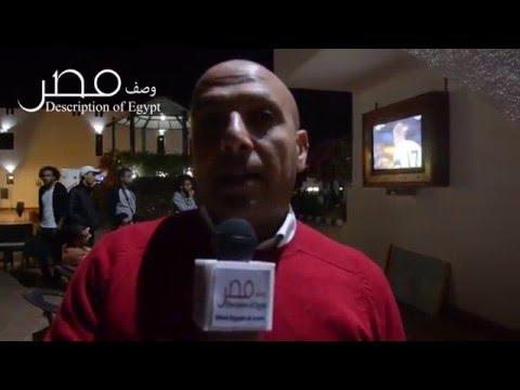 """إبراهيم عبدالتواب مدير عام فندق شرم هوليداى يشيد بمبادرة """"أعرف بلدك"""""""