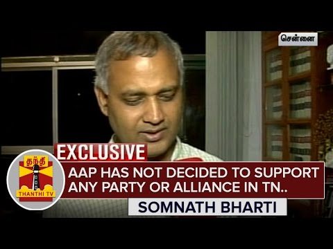 AAP-has-decided-not-to-support-any-Party-or-Alliance-in-TN--Somnath-Bharti-AAP