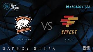Virtus.pro vs Effect, Kiev Major Quals СНГ [Adekvat]