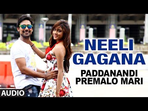Neeli Gagana Full Audio Song I Paddanandi Premalo Mari I Varun Sandesh, Vitika Sheru