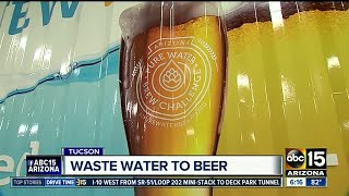It's not the watering hole you'd head to if you needed a beer but this really is where it all starts for the Arizona Pure Water Brew Challenge: the water treatment plant in Tucson.