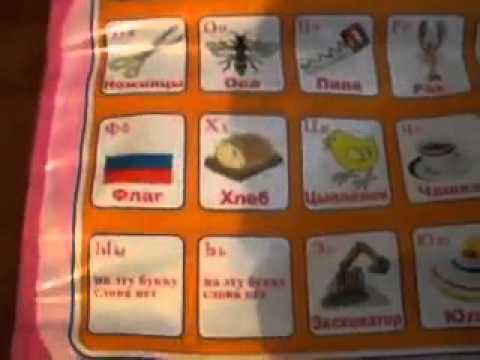Обучающая детская игра