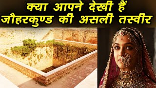Video Chittorgarh's Jauhar Kund, where Padmavati performed Jauhar, Facts and History | वनइंडिया हिंदी download in MP3, 3GP, MP4, WEBM, AVI, FLV January 2017