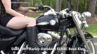 7. 2007 Harley Davidson Road King for sale in Mobile Alabama