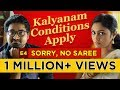 Kalyanam Conditions Apply | Episode 4 �...