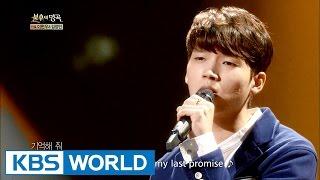 Video Nam Woohyun - Last Promise | 남우현 - 마지막 약속 [Immortal Songs 2] MP3, 3GP, MP4, WEBM, AVI, FLV Maret 2018