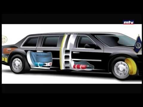 سيارة ترامب الرئاسية ترَسانة أسلحة ومستوصِفٌ طِبي