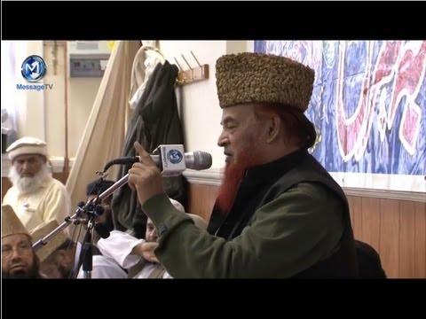 The last grand speech Qari Abdul Hai Abid [RA] Azmat e Sahaba Conference Birmingham 2012