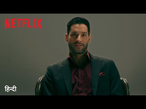 Lucifer Recap - Season 3 Now Streaming in HINDI | Netflix | हिन्दी ट्रेलर