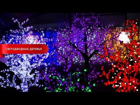 """Светодиодное дерево """"Сирень"""" DX-864 CLOVE"""