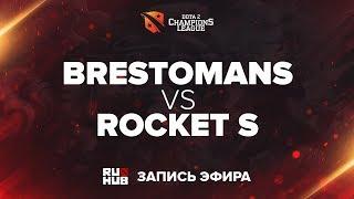 The Brestomans vs Rocket S, D2CL Season 13 [Lex, 4ce]