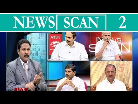 Consensus eludes Krishna water board meet | News Scan -2 : TV5 News
