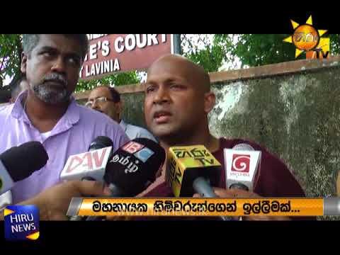 Akmeemana Dayarathana Thera remanded