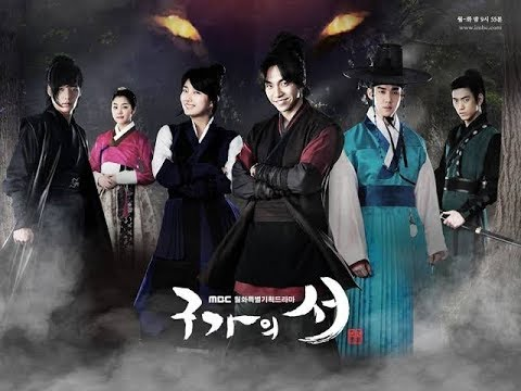 Gu Family Book Episode 4 Subtitle Indonesia