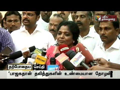 BJPs-state-unit-president-Tamilisai-Soundararajan-addressing-reporters-at-Chennai