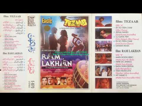 Video Badha Dukh Dena Jhankar Lata Ram Lakhan download in MP3, 3GP, MP4, WEBM, AVI, FLV January 2017
