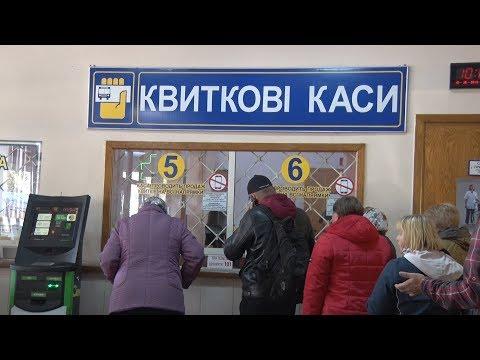 У Житомирі здорожчали квитки на приміські маршрути